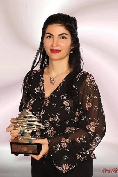 Dr. Ghada M. Awada